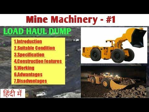 LOAD HAUL DUMP | LHD COMPLETE DESCRIPTION | LHD WORKING | Mine Machinery | Mining Gurukul