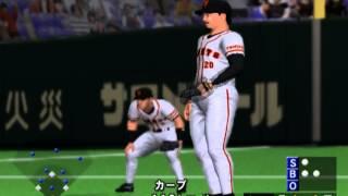 Gekikuukan Pro Yakyuu At the End of the Century 1999 Gameplay HD 1080p PS2