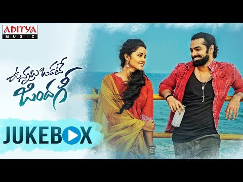 Vunnadhi Okate Zindagi Audio Jukebox |...