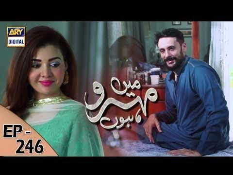 Mein Mehru Hoon Ep 246 - 29th August 2017 - ARY Digital Drama