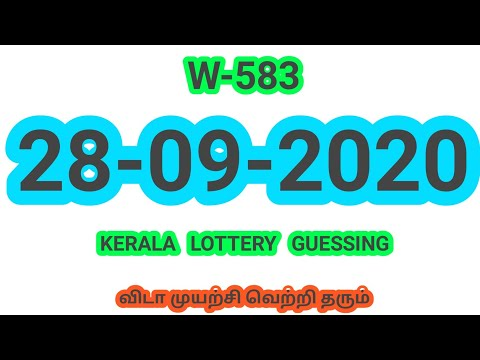 28-09-2020 | WIN WIN  Lottery W-583  | Kerala Lottery Guessing And Chart | Today Guessing Only