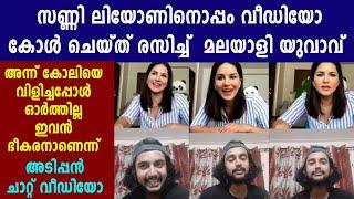 Malayali Chats With sunny Leone | Oneindia Malayalam