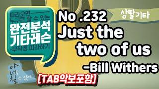 [TAB] Just t…