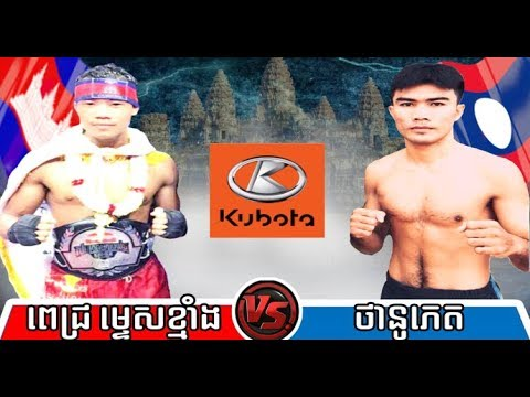 Pich Mtesmang vs Thanuphet(laos), Khmer Boxing Bayon 12 Jan 2018, Kun Khmer vs Muay Thai