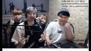 (음악방송) 랩퍼들과 함께하는 음악방송~게스트 D.V crew (지미뱅,에스퍼,디칸토) Yep!