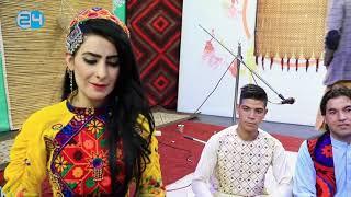 Eid Ba hamkara mp4 part 2