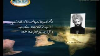 Sayings-of-the-Promised-Messiah-3-urdu