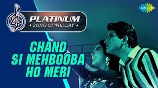 Platinum song of the day   Chand Si Mehbooba Ho Meri   चाँद सी महबूबा हो   21st April   RJ Ruchi