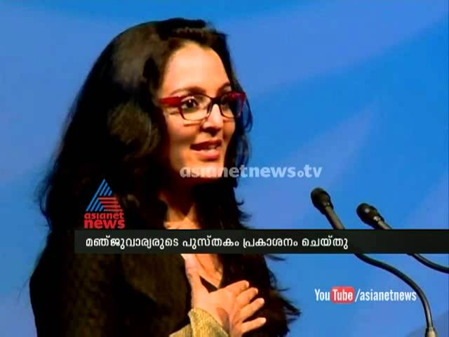Manju Warrier's debut book 'Sallapam' released at Sharjah Book Fair
