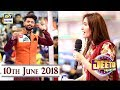 Jeeto Pakistan - Special Guest : Shaista Lodhi - 10th June 2018 - ARY Digital Show