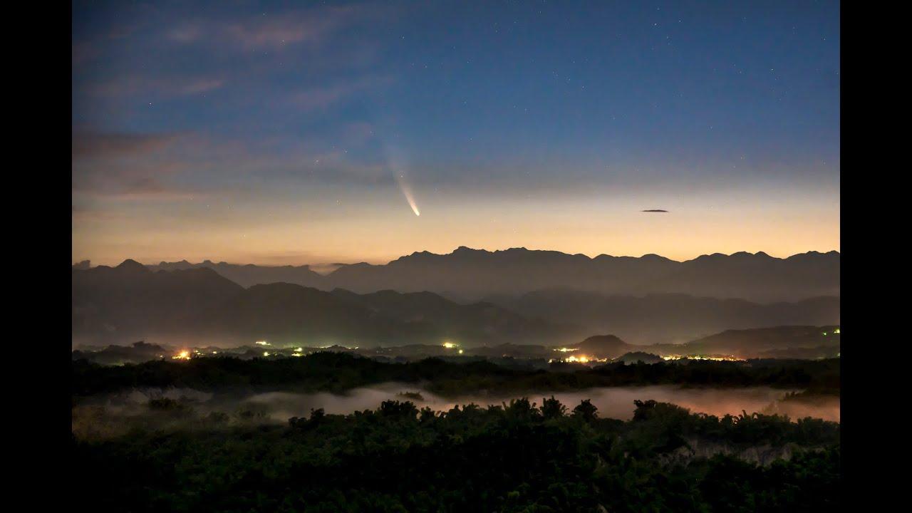 二寮日出.C/2020 F3彗星 - YouTube