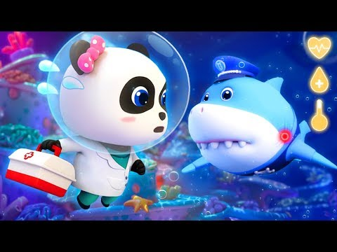 ★NEW★サメのおまわりさんが怪我したよ!スーパーレスキューたい 出動!| 海上レスキューたい アニメ | 赤ちゃんが喜ぶアニメ | 動画 | ベビーバス| BabyBus