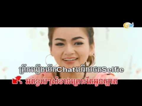 Town VCD vol 75 -Ort Kvol Somkhan Oun Saart (Raby)