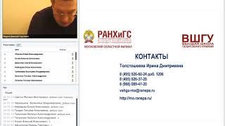 Вебинар Минпотребрынка МО от 25.01.2019