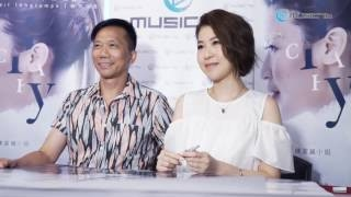 【活動報導】Music76 x 陳潔麗《好久不見》靚聲專輯分享會(足本)