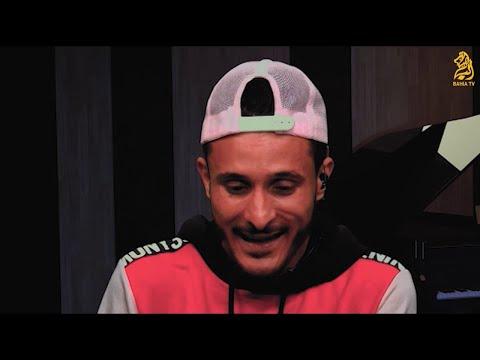 Hamidou Lahlou 😂😂😂😂 حميدو لحلو تموت بالضحك مهبووووووووووول