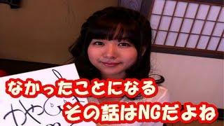 茅野愛衣 日笠陽子が先輩声優に言われたアドバイスにかやのん「言っちゃ...