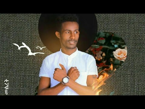 TG Slassian – Selamey (ሰላመይ) – New Ethiopian Tigrigna Music 2019