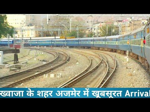 ख्वाजा के शहर अजमेर पहुंची ट्रैन बहुत खूबसूरती के साथ घूम कर।। Train arrival at ajmer jn..