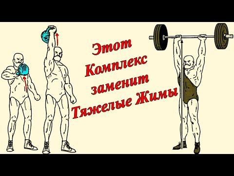 Мощнейшая Тренировка ПЛЕЧ И ТРАПЕЦИИ ДОМА за 10 минут!