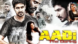 Aadi - the daring (2016) full hindi dubbed action movie | abhimanyu, sakshi agarwal