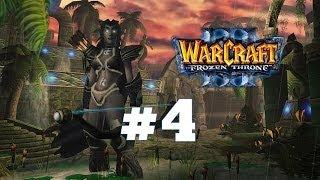 Warcraft 3 Ледяной Трон - Часть 4 - Ужас из глубин - Прохождение кампании Ночные эльфы