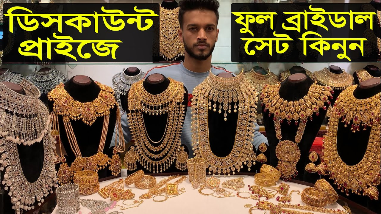 Download Gold plated Full Bridal jewelry sets with price