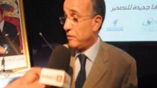 بعد فضيحة الحوامض المغربية بروسيا الوزير محمد عبو يشدد من إجراءات مراقبة الحوامض المعدة للتصدير