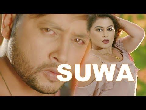 Jau Jau Suwa | New Nepali DJ Deuda Song | Gyanendra Giri | Durgesh Thapa | Shilpa Pokharel