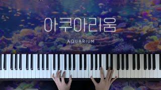 """메이플스토리 Maplestory """"아쿠아리움(Aquar…"""