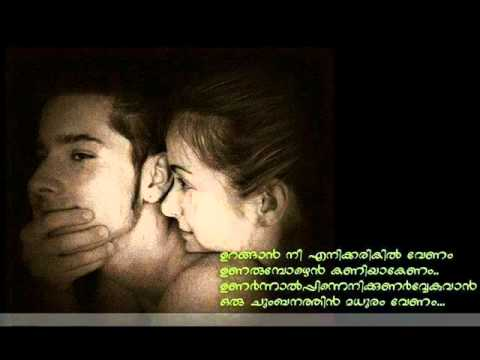 Malayalam Sad[viraham]song By Jafer Velliyampuram YouTube Custom Malayalam Sad Pic