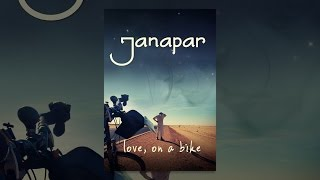 Janapar: Love on a Bike (VOST)