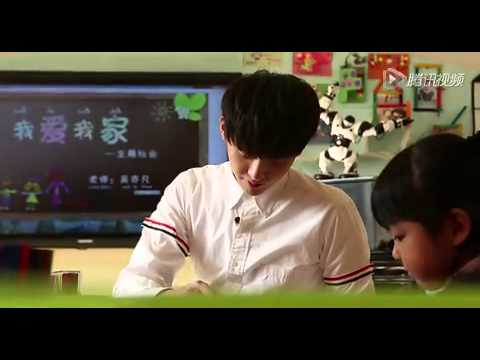 Wu Yifan a Date with Lu Yu preview 2