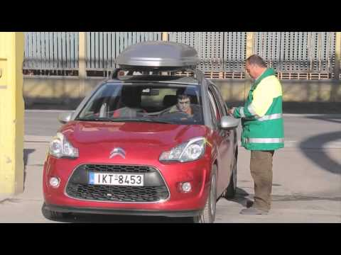 Safety induction marine video for Volos port's operations