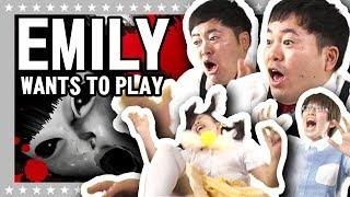 #1【ホラー】ザ・たっちの「Emily wants to play(エミリーウォンツトゥプレイ)」【GameMarket】