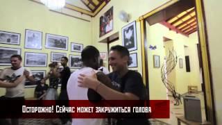 Куба Тур: День пятый — Идём танцевать!