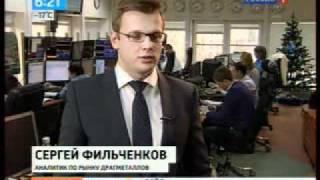 Сергей Фильченков в программе «Утро России»