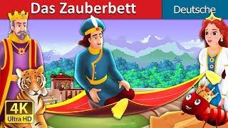 Das Zauberbett | Gute Nacht Geschichte | Deutsche Märchen