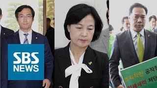 '드루킹' 사건에 야당, 검경 철저한 수사 촉구…여당