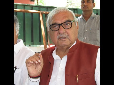 DW News: Former Haryana CM condemns the state govt, labels it as an absentee and non- performer