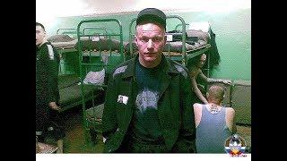 Наезды и предъявы в тюрьме