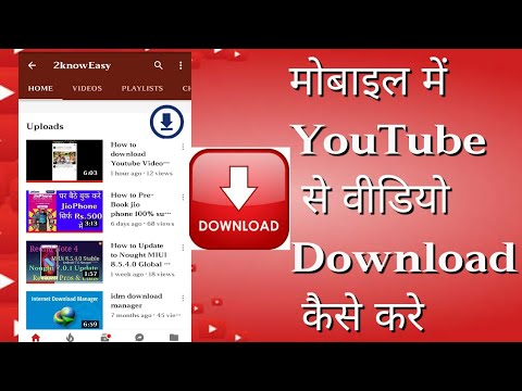 how to download youtube videos on android without tubemate