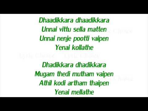 Dhaadikaara Dhaadikaara Lyrics Video |...