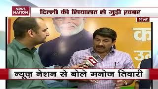 Delhi Consumes & 39 Disagreeable& 39 Quality Of Water BJP& 39 s Manoj Tiwari