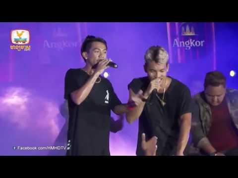 Khmenq Khmer Remix Rom Vong New 7/2017