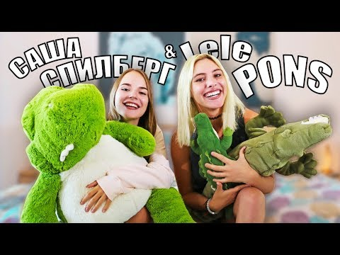 видео: КАКОЕ ТЫ ЖИВОТНОЕ?? с Lele Pons