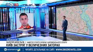 На Украину идут циклоны: что нужно иметь в автомобиле