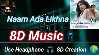 Naam Ada Likhna | Madhubanti Bagchi | 8D Song (Music) 🎵 | Use HeadPhone 🎧