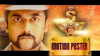 Singam  - 3 - Official Motion Poster | Suriya, Anushka Shetty, Shruti Haasan | Harris Jayaraj | Hari