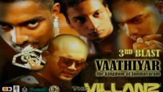 Trailer Vaathiyar - The Kingdom Of Janmavaram (the Villanz)